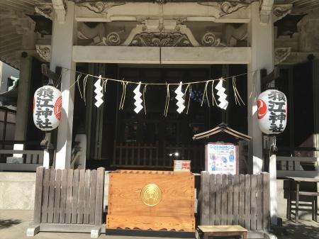 20210209猿江神社06