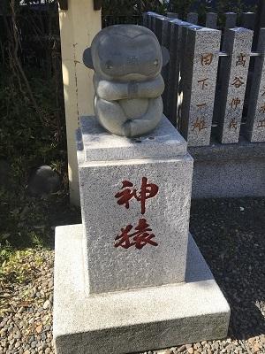 20210209猿江神社03