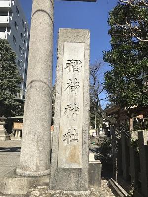 20210209猿江神社01