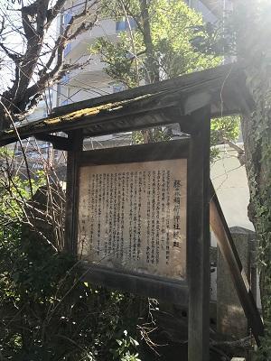 20210209猿江神社16