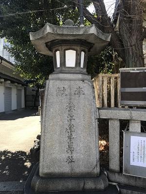 20210209猿江神社21