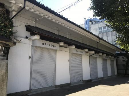 20210209猿江神社20