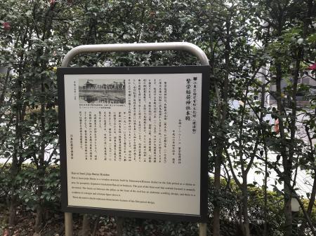 20210214繁栄稲荷神社05