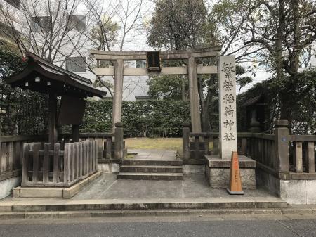20210214繁栄稲荷神社02