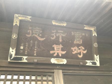 20210214繁栄稲荷神社12