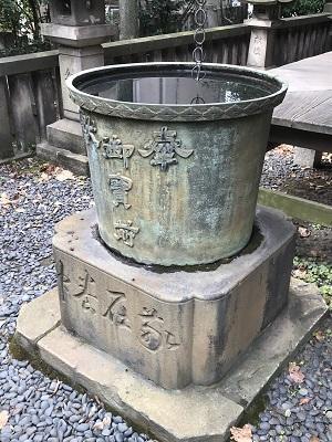 20210214繁栄稲荷神社14