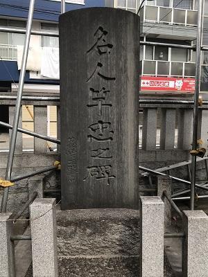 20210214洲崎神社23
