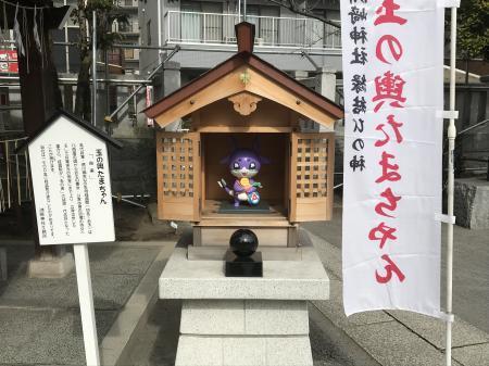20210214洲崎神社20
