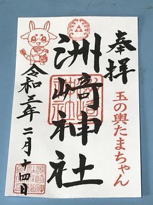 20210214洲崎神社25