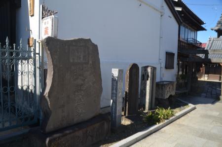 20210216琴平神社02