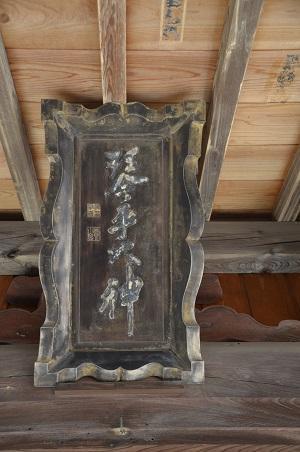 20210216琴平神社11