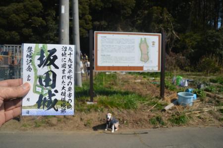 20210221坂田城05