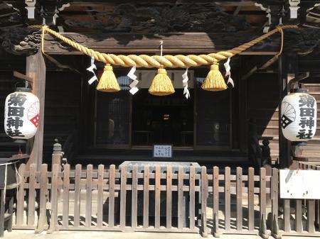 20210223菊田神社11