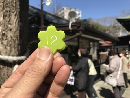 20210223菊田神社14