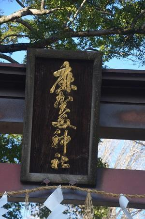 20210224麻賀多神社02