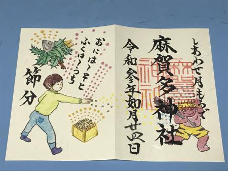 20210224麻賀多神社11