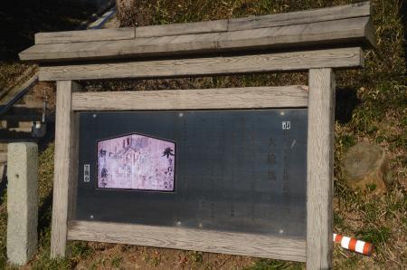 20210225大古山八幡神社03