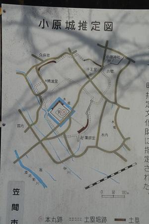 20210225小原城址09