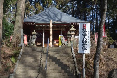 20210225徳蔵寺05