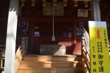 20210225徳蔵寺09