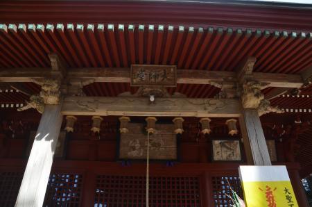 20210225徳蔵寺08