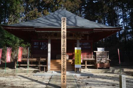 20210225徳蔵寺07