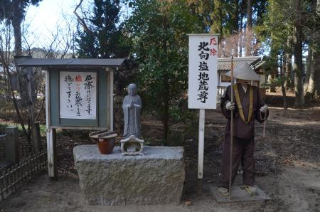 20210225徳蔵寺19