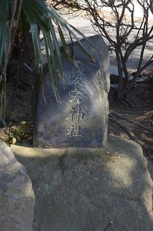 20210225足尾神社11