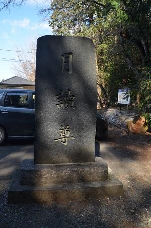 20210225東大橋香取神社20