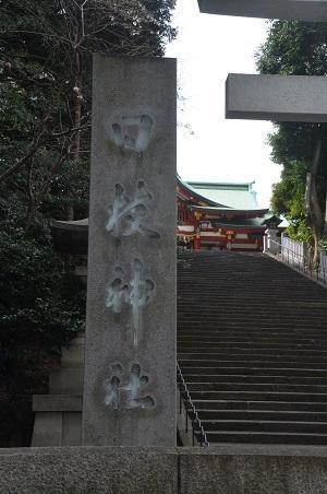 20210322日枝神社03