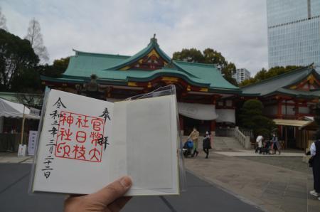 20210322日枝神社18