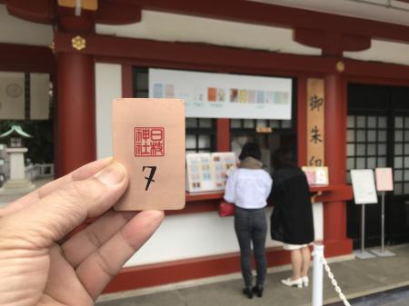 20210322日枝神社17