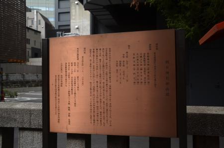 20210322朝日神社03