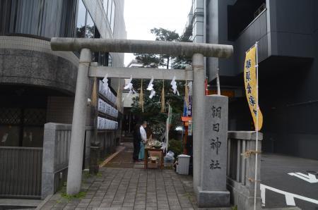 20210322朝日神社02