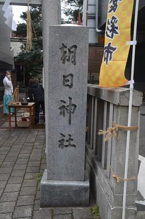 20210322朝日神社01