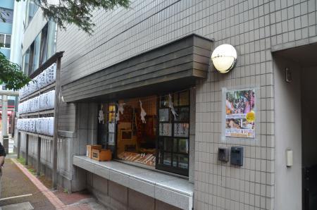 20210322朝日神社16
