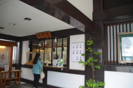 20210322出雲大社東京11