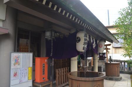 20210322桜田神社10