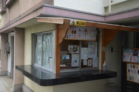20210322桜田神社14