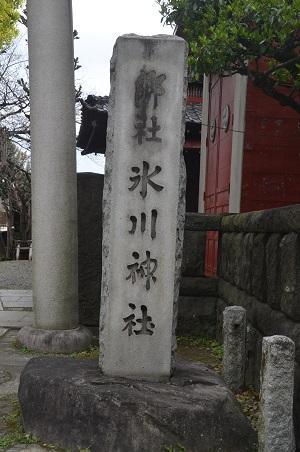 20210322麻布氷川神社01