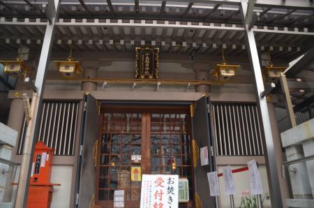 20210322十番稲荷神社05