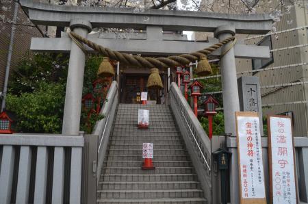 20210322十番稲荷神社02
