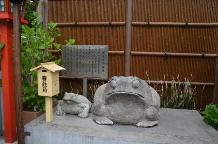 20210322十番稲荷神社10