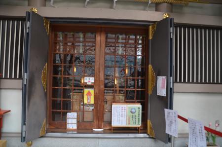 20210322十番稲荷神社07