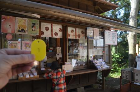 20210323麻賀多神社12
