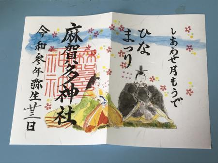 20210323麻賀多神社13
