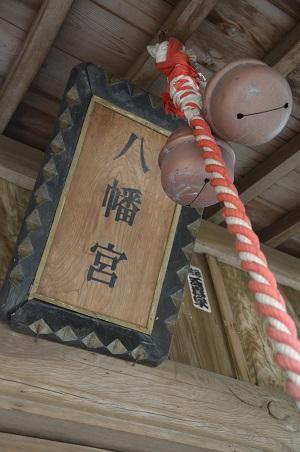 20210323八幡神社11