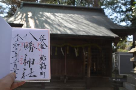 20210323八幡神社15