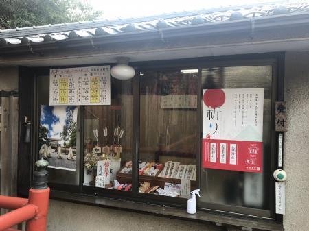 20210327石川町諏訪神社09
