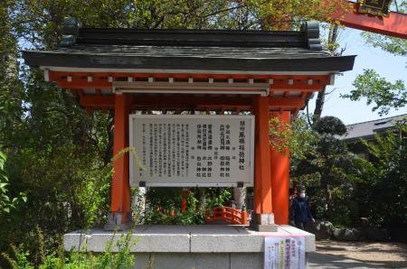 20210331馬橋稲荷神社04